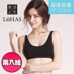 【Lohas】全新冰涼英國天絲棉 超涼爽型運動內衣 2入(時尚黑)