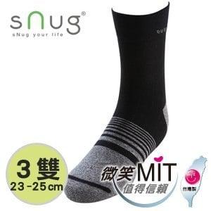 【微笑MIT】sNug/斯傑利 - 銀纖維男襪S015 (3雙/黑銀/23-25cm)