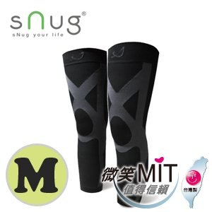 【微笑MIT】sNug/斯傑利-運動壓縮全腿套 C013(黑/M)