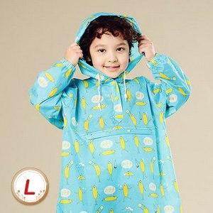 【BrightDay】香蕉人太空連身式風雨衣(兒童款/藍)L