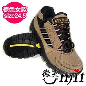 【微笑MIT】KEY MAN/相如企業-女款多功能防水健走鞋 328(棕/size24.5)