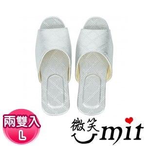 【微笑MIT】騰祥-菱格紋舒適皮拖/兩雙入 SA1202SL(銀/L)