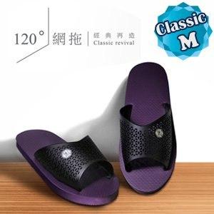 俬品創意-∠120˚ 網拖 . 經典再造(極紫/Classic M)