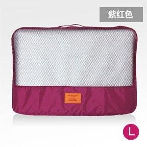 【M Square】可折疊衣物收納袋 (紫紅色/L號)