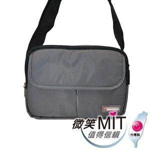 【微笑MIT】Confidence 高飛登/晟旭- Eyeshade眼罩系列側背包 CB1261-2(氣質灰)