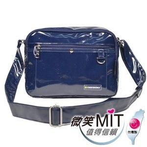【微笑MIT】Confidence 高飛登/晟旭-流行鏡面側背包 CB1371-6(精靈藍/小)