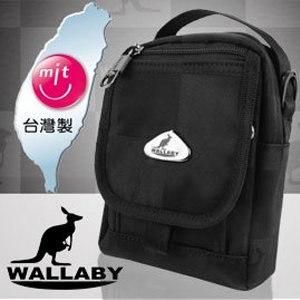 【微笑MIT】WALLABY/皇普-快速行動系列 相機袋 HTC-1269