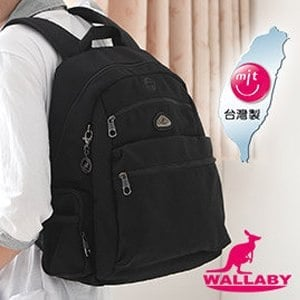 【微笑MIT】WALLABY/皇普-學生書包系列 HSK-1264(黑)