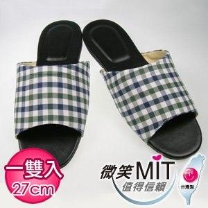 【微笑MIT】騰祥-居家格紋舒適皮拖/1雙入 SA1303GL(綠/27cm)