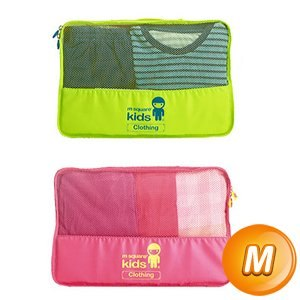 ~M Square~kids 中號衣物袋M