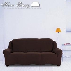 【HomeBeauty】彈力機能塑形魔術沙發罩-低調棕-三人座L