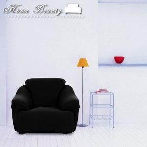 【HomeBeauty】彈力機能塑形魔術沙發罩-經典黑-單人座S