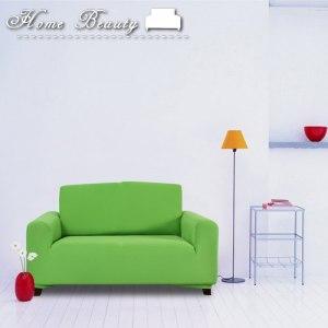 【HomeBeauty】彈力機能塑形魔術沙發罩-蘋果綠-兩人座M