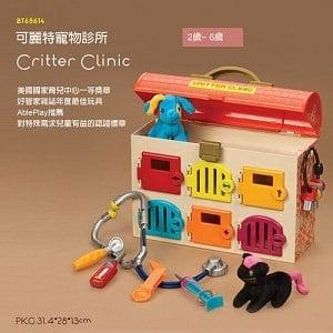 ~美國B.Toys感統玩具~可麗特寵物診所 橘色本體