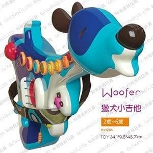 ~美國B.Toys感統玩具~獵犬小吉他