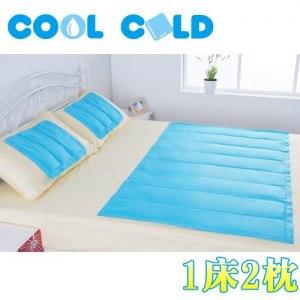 【COOL COLD】酷夏涼爽必備冷凝墊-1床2枕組