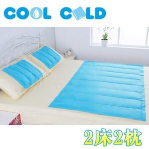 【COOL COLD】酷夏涼爽必備冷凝墊-2床2枕組