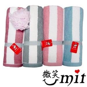 【微笑MIT】舒特/千元棉織-大彩條前漂浴巾 YDY-486(四色)