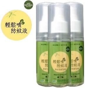 【輕鬆之家】輕鬆噴防蚊液80ml (3入組)