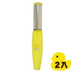 Yellow Duck 小鴨金屬磨皮棒 (2入)