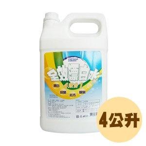 【Boronia巴洛尼亞】海博士漂白水(4公升)