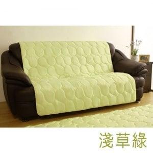 【HomeBeauty】繽紛樂活色彩沙發保潔墊-三人-淺草綠