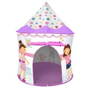 【孩子國】摩登公主帳篷折疊遊戲球屋送100球