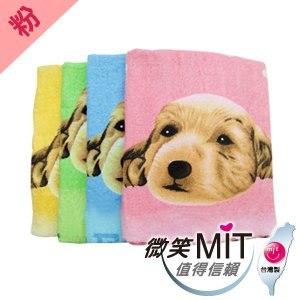 【微笑MIT】格蕾絲GRACE/泓棨-802夢想狗浴巾(粉色)