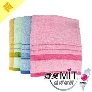 【微笑MIT】格蕾絲GRACE/泓棨-296素色條紋浴巾(黃色)