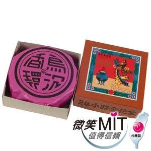 【微笑MIT】本色香/施美玉-檀料環香 No:131(10片/盒)