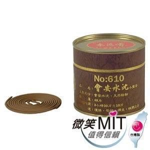 【微笑MIT】本色香/施美玉-會安水沉小盤香 No:610(48片/盒)