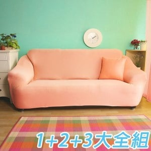 【HomeBeauty】超涼感冰晶絲彈性沙發罩-1+2+3人座-甜柑橘