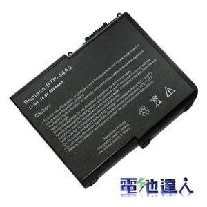 [電池達人]Dell SmartStep 200N, 250N 長效電池