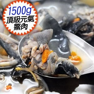 【那魯灣】生鮮甲魚(鱉)3包(約500克/包)