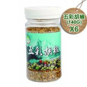 隆一五彩胡椒調味鹽 (罐裝)140G*6罐(組)