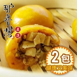 【那魯灣】甘藷筍包 2包(6顆/560g/包)