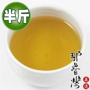 【那魯灣】松輝有機烏龍茶半斤
