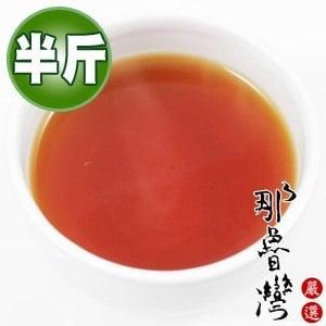 【那魯灣】松輝茶園有機紅茶 半斤