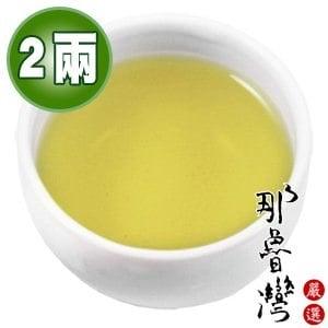 ~那魯灣~松輝茶園有機綠茶 2兩