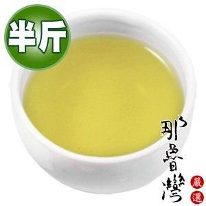 【那魯灣】松輝茶園有機綠茶 半斤