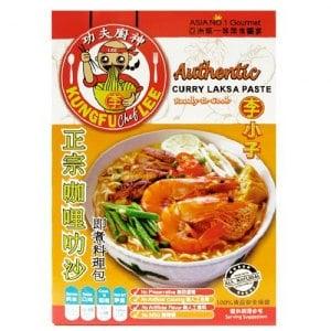 《李小子》正宗咖哩叻沙醬 即煮料理包-120g/包