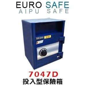 EURO SAFE 轉盤式投入型保險箱 7047D