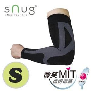 【微笑MIT】sNug/斯傑利-運動壓縮袖套 C014(黑/S)