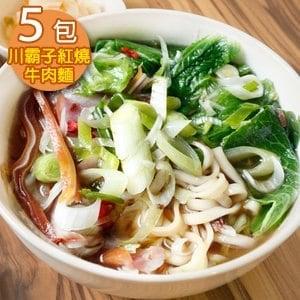 ~那魯灣~川霸子紅燒牛肉麵 5包^(370g 包^)