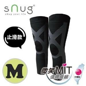 【微笑MIT】sNug/斯傑利-運動壓縮全腿套-止滑款 C015(黑/M)