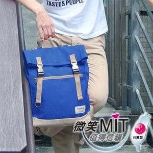 【微笑MIT】KOPER【不平帆】復古雙釦帆布後背包 11052A-10(深海藍)