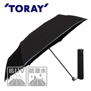 日本東麗-陽光運動手開大傘(黑色)