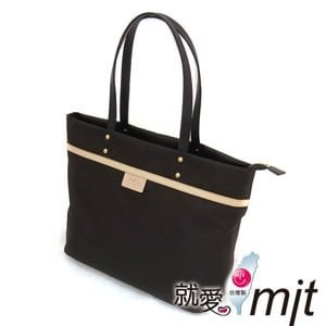 【微笑MIT】海傑羅Hiujelo/固新皮件-真皮托特包 H2012-6001(咖啡)
