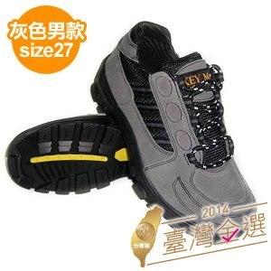 【微笑MIT】KEY MAN/相如企業-男款多功能防水健走鞋 M328(灰/size27)