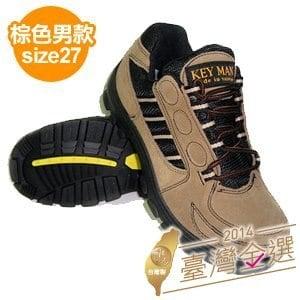 【微笑MIT】KEY MAN/相如企業-男款多功能防水健走鞋 M328(棕/size27)